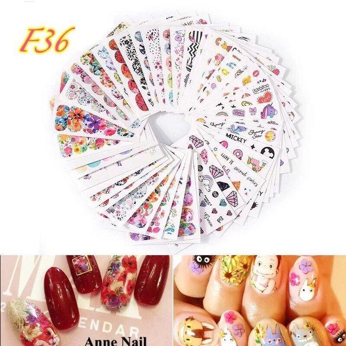 ~指甲樂園nails~美甲光療貼紙 水印貼紙 花卉 鑽石 字母 小熊 45張合售