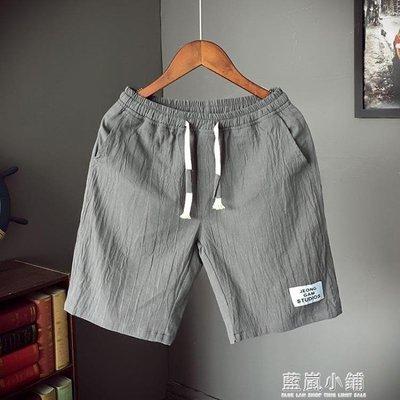 2018夏季新款亞麻休閒短褲男士加肥大碼寬鬆沙灘褲韓版潮流男褲子