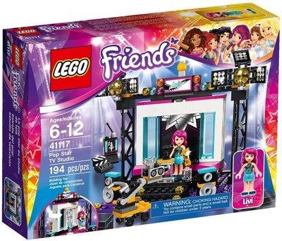 LEGO 樂高 Friends 好朋友...