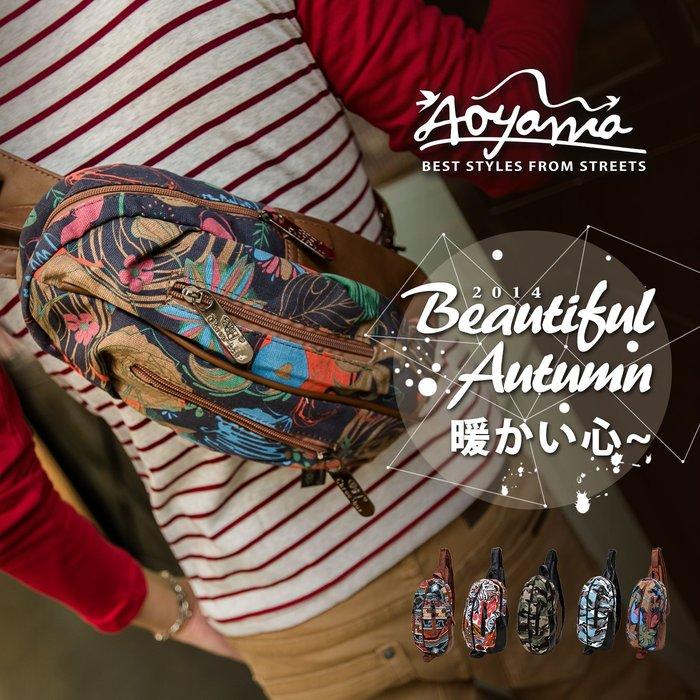 [青山~AOYAMA ]潮流多彩配色BodyBag單車包/斜背包【A3442】