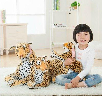 公仔特價兒童節禮物生日禮品毛絨玩具公仔批發玩偶仿真金錢豹子黃豹紋