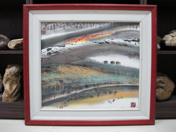 中國畫家【史忠貴】西藏高原毛牛水墨畫