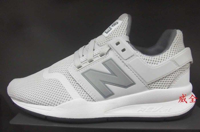 【威全全能運動館】New Balance 247休閒 運動 慢跑鞋 現貨 MS247FE保證正品公司貨 男女款 D楦