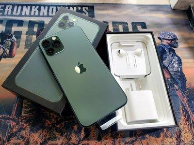 蘋果全新拆封機 iphone11pro 64G 256G 太空灰 夜幕綠 韓版原裝 1年保固 未啟用 盒裝配件 送玻璃貼 空壓殼 西門町自取