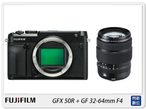 ☆閃新☆Fujifilm 富士 GFX 50R +GF 32-64mm F4(GFX50R,恆昶公司貨)