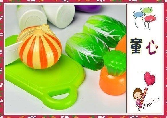 ST安全玩具 蔬菜 切切樂 可切開 有切刀 盤子 辦家家酒必備品◎童心玩具1館◎