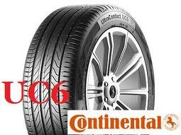 馬牌 UC6 205/55/16 安全、實用、舒適 店面專業安裝[上輪輪胎]