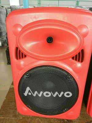 *雅典樂器世界*極品AWOWO 70W 攜帶式 音箱 附拉桿 可充電