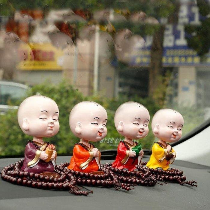 擺件 可愛小和尚汽車擺件車內飾品搖頭車飾保平安車載車上裝飾用品