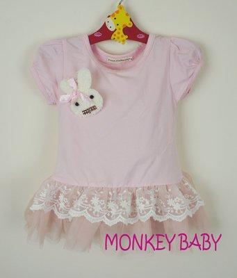 滿699 ~MONKEY BABY ~幼童粉色蕾絲 小兔別針洋裝 長版上衣 9759