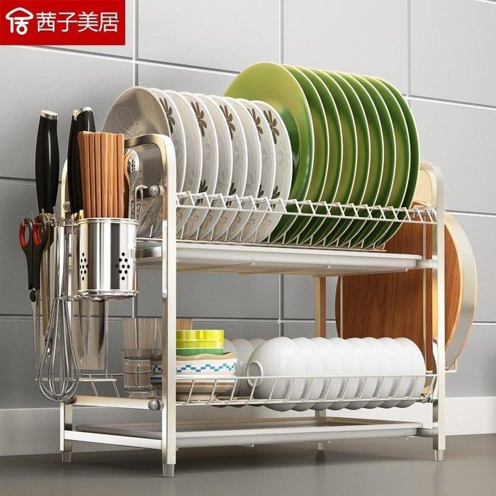 【免運】廚房用品304不銹鋼碗架瀝水晾放碗筷碗碟碗盤多功能收納架子廚房置物架2層