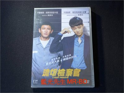 [DVD] - 王牌計中計 ( 流氓檢察官 ) A Violent Prosecutor