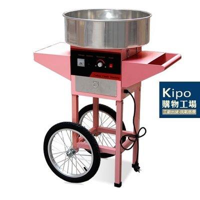 KIPO-電熱棉花糖機 立式手推棉花糖機 熱銷推車款立式拉絲棉花糖機 花式棉花糖-NJF015104A