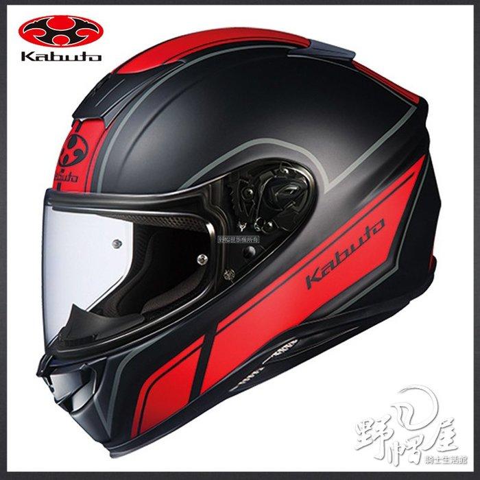 三重《野帽屋》OGK Kabuto AEROBLADE-5 空氣刀5 全罩 安全帽 2018花色。SMART 黑/紅