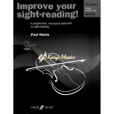 Kaiyi Music ♫Kaiyi Music♫Improve your sight reading violin levels 7-8