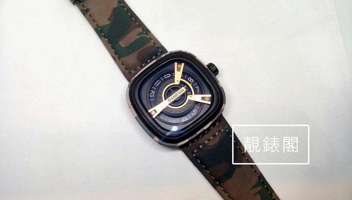 [靚錶閣]精質迷彩個性轉盤顯示腕錶/方形