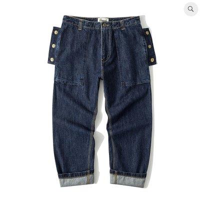 WaShiDa Club Stubborn - P4F Pants 水洗丹寧 牛仔褲