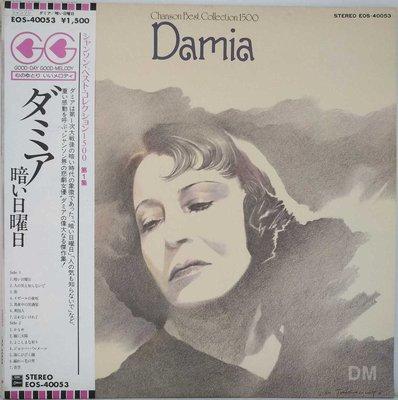 黑膠唱片 Damia – Chanson Best Collection 1500