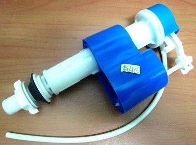 阿球=TOTO 馬桶水箱進水器 TOTO水箱進水器 單體馬桶水箱零件 免浮球進水器 凱撒浮球