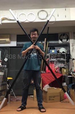 [Fun magic] Taiwan magic wand 大吸管魔術棒版本 大魔術棒 紙袋變魔術棒 巨大魔術棒