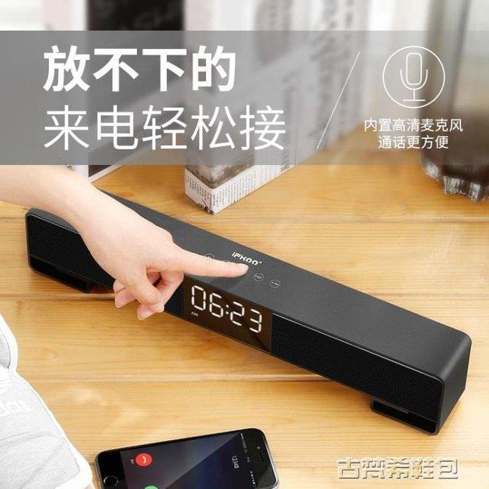 音響 時鐘鬧鐘藍芽音箱無線台式電腦手機車載超重低音炮插卡U盤迷你小音響 DF