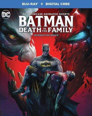 毛毛小舖--現貨 藍光BD 蝙蝠俠:家庭之死 (互動式影片) Batman: Death in the Family