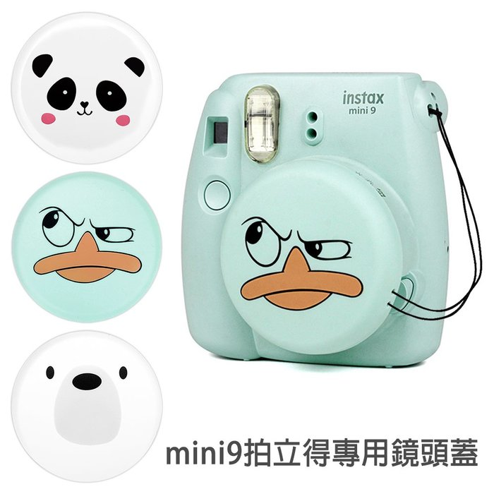 CAIUL 【 mini 9 專用鏡頭蓋 】 Fujifilm 富士 mini8 mini8+ 拍立得相機 適用 鏡頭蓋