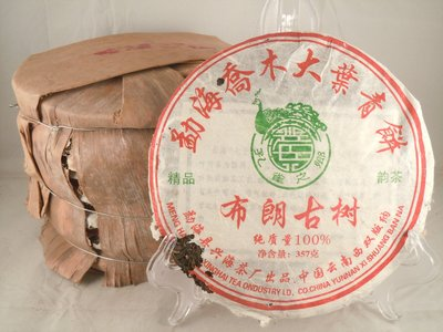 J㊣軒凌茶苑㊣-B222-興海2006年布朗古樹100%喬木大葉青餅-生茶-357克