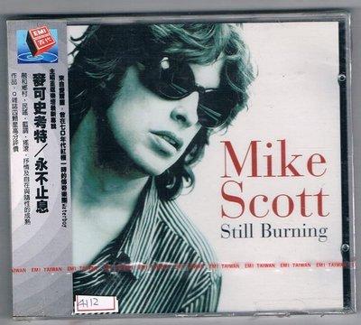 [鑫隆音樂]西洋CD-麥可史考特Mike Scott:永不止息Still Burning (全新)免競標