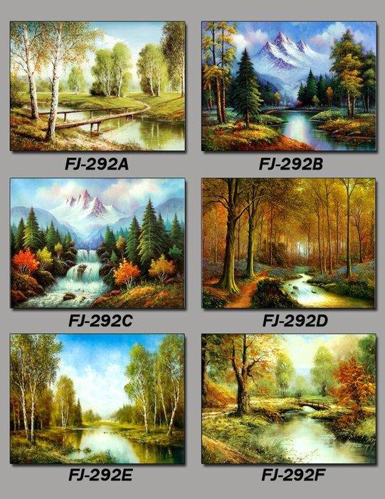三幅一組油畫布 樹林景觀風景 畫芯/畫布/30X40☺暖暖屋☺傢居藝術館