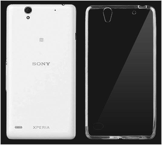☆寶藏點配件☆ Sony Xperia C4 5.5吋保護套 0.3MM 超薄隱形軟殼Z1另有iPhone 5 5S 6