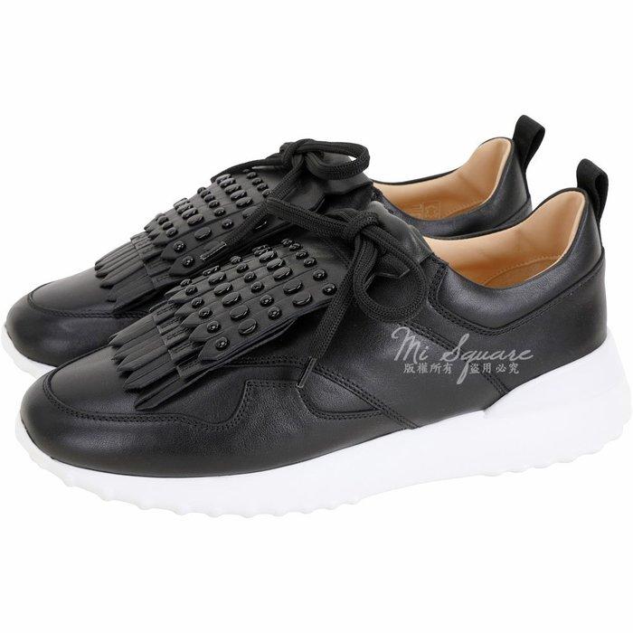 米蘭廣場 TOD'S 可拆鉚釘豆豆流蘇飾片繫帶運動鞋(黑色) 1910256-01