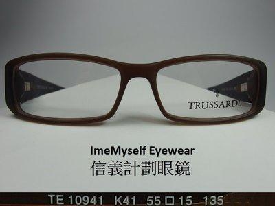 【信義計劃眼鏡】ImeMyself Eyewear TRUSSARDI TE10941 義大利製 膠框 方框 彈簧鏡腳