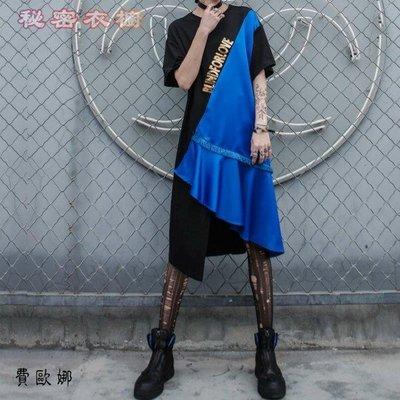 AT 黑藍拼色 亮片字母 不規則長 寬鬆連身裙B190601【快速到貨】