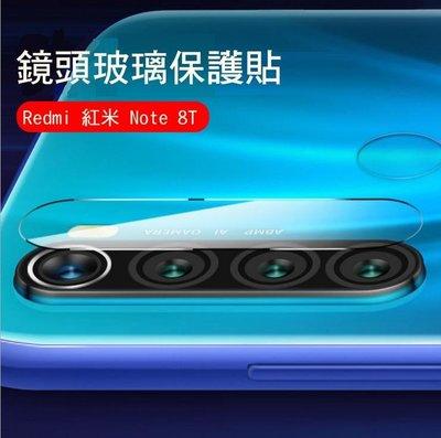 --庫米--MIUI 小米 Note 10/CC9 Pro 鏡頭玻璃貼 鏡頭貼 保護貼 2.5D 硬度9H