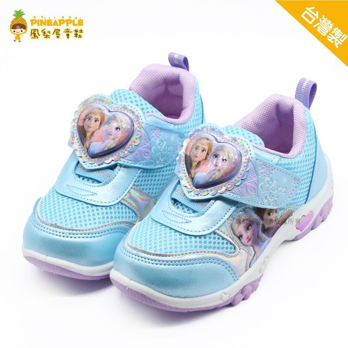 《鳳梨屋童鞋》冰雪奇緣2 艾莎 安娜  超透氣電燈鞋 運動鞋 童鞋【F94906-3】藍色 台灣製造