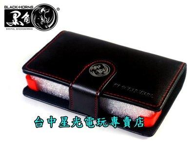 【NDSL週邊】☆ 黑角 DSL DS Lite主機 紅黑色 豪華皮革包 收納包 主機包 ☆【台中星光電玩】