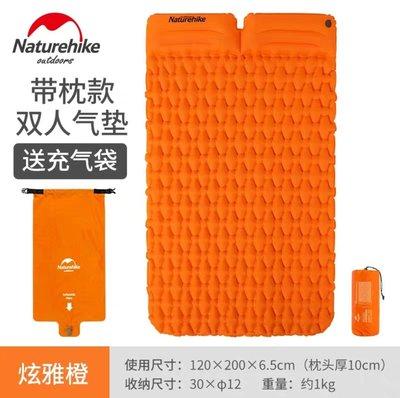 預訂1星期 全新 Naturehike 超輕 雙人床墊 充氣床墊 露營用品