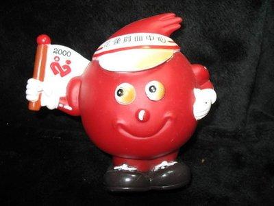 捐血寶寶 - 花蓮捐血中心 - 2000年達一交通版 - 帽缘紅色線 -保存佳 - 151元起標