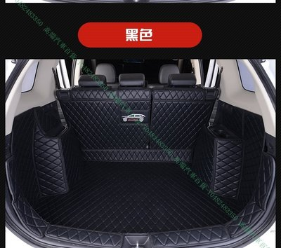 『高端汽車百貨』Mitsubishi三菱 Outlander 07-14年 15-21年 全包圍 行李箱後車箱後車廂墊