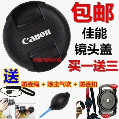 Canon佳能M M2 M3 M5 M10小痰EF50mm 1.8 STM 微單配件15-45鏡頭蓋49mm