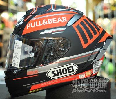 【小隱部品】現貨 Shoei X-14  Marquez Black concept TC-1 消光黑紅 冬季測試帽
