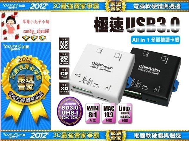 【35年連鎖老店】DigiFusion 伽利略 USB 3.0 多合一讀卡機(RU062)有發票/可全家/1年保固