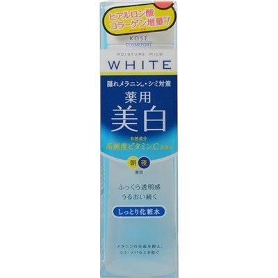 *美麗研究院*KOSE 高絲 美白肌 深層潤白化妝水 180ml
