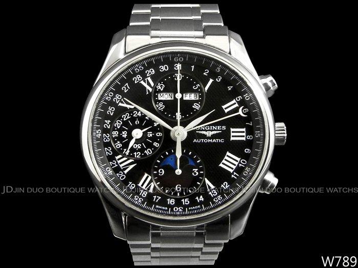 金鐸精品~W789 LONGINES 浪琴 Master名匠系列 全日曆多功能月相 自動上鍊計時男錶
