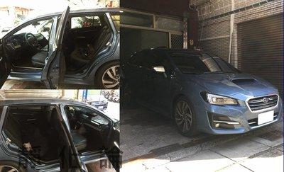 ☆久豆麻鉄☆ Subaru Levorg 可用 (四門氣密) 全車隔音套組 汽車隔音條 靜化論 芮卡國際 公司貨
