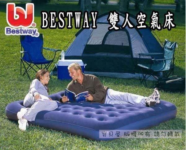 【寶貝屋】 充氣睡墊 雙人充氣床墊 充氣床 空氣床 帳篷充氣床 露營墊 183*203*22cm