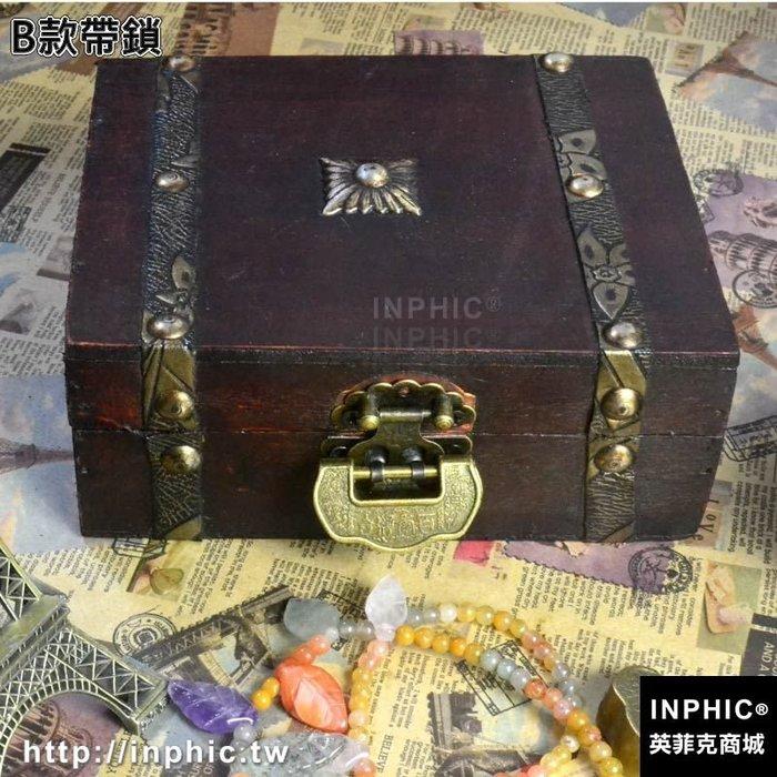 INPHIC-復古歐式仿古帶鎖木盒古樸銅釘盒子創意包裝盒訂制刻字裝飾-B款帶鎖_S2787C