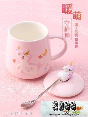 馬克杯 可愛辦公室喝水杯子陶瓷帶蓋勺馬...