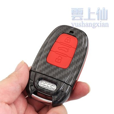 汽車鑰匙包適用于奧迪A6L Q3 A1 S3 Q7 A5 TTS A4L鑰匙套廠家直銷